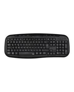 53932 Multimedijalna tastatura Cellino Srpski layout crna