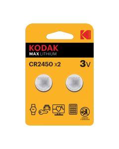 Kodak MAX lithium baterija CR2450, 2 kom